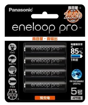松下 爱乐普(eneloop)BK-3HCCA/4BW 电池