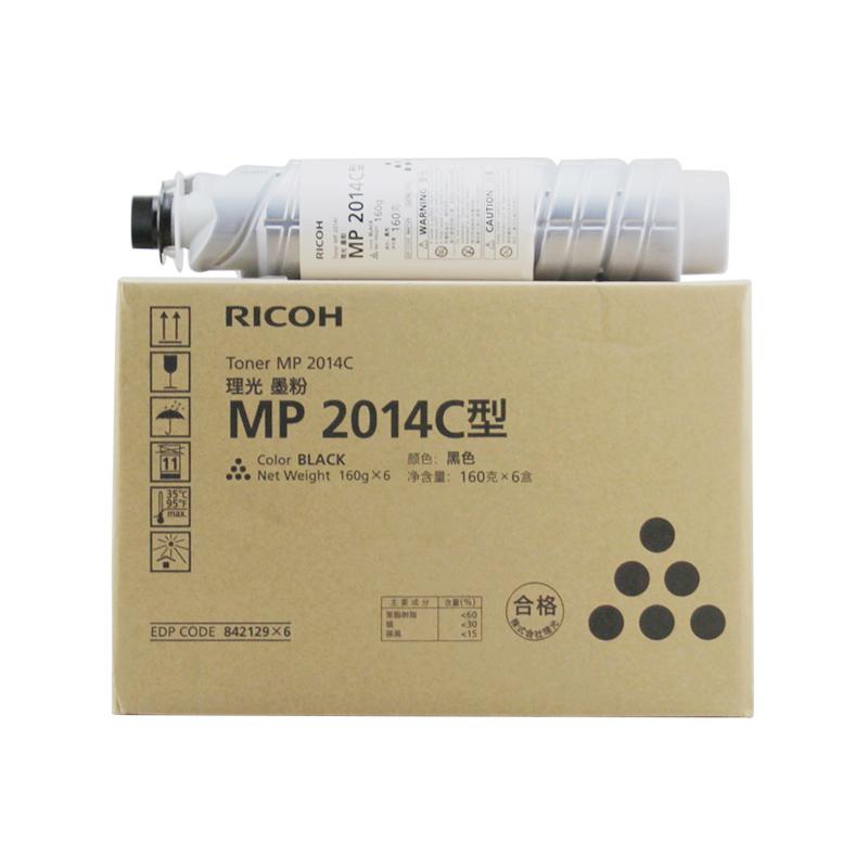 理光(Ricoh)MP 2014C 黑色碳粉 (适用于:MP2014/MP2014en/MP2014D/MP2014AD)