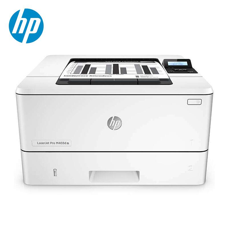 惠普(HP) LaserJet Pro M403dn 黑白双面激光打印机
