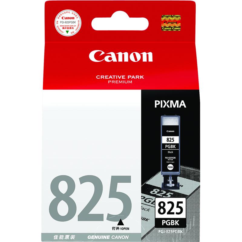 佳能(Canon)PGI-825 BK 黑色墨盒(适用于:MX898、MG6280、iP4980、iX6580)