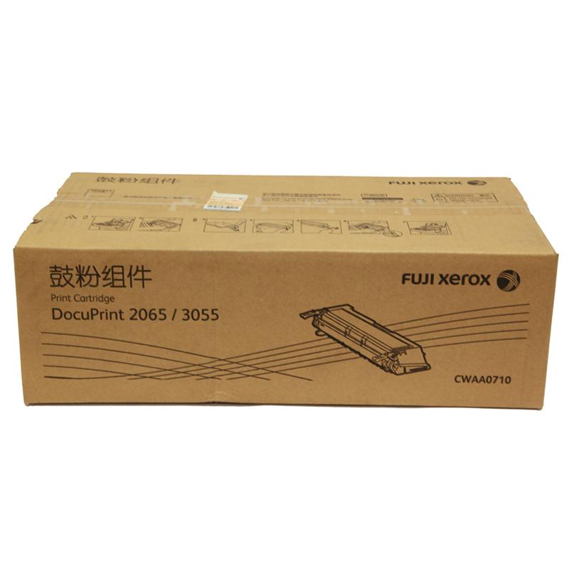 富士施乐(Fuji Xerox)CWAA0710 黑色硒鼓(适用于:DocuPrint 2065 3055)