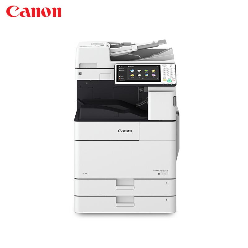 佳能(CANON)iR-ADV4535 A3黑白数码多功能一体机