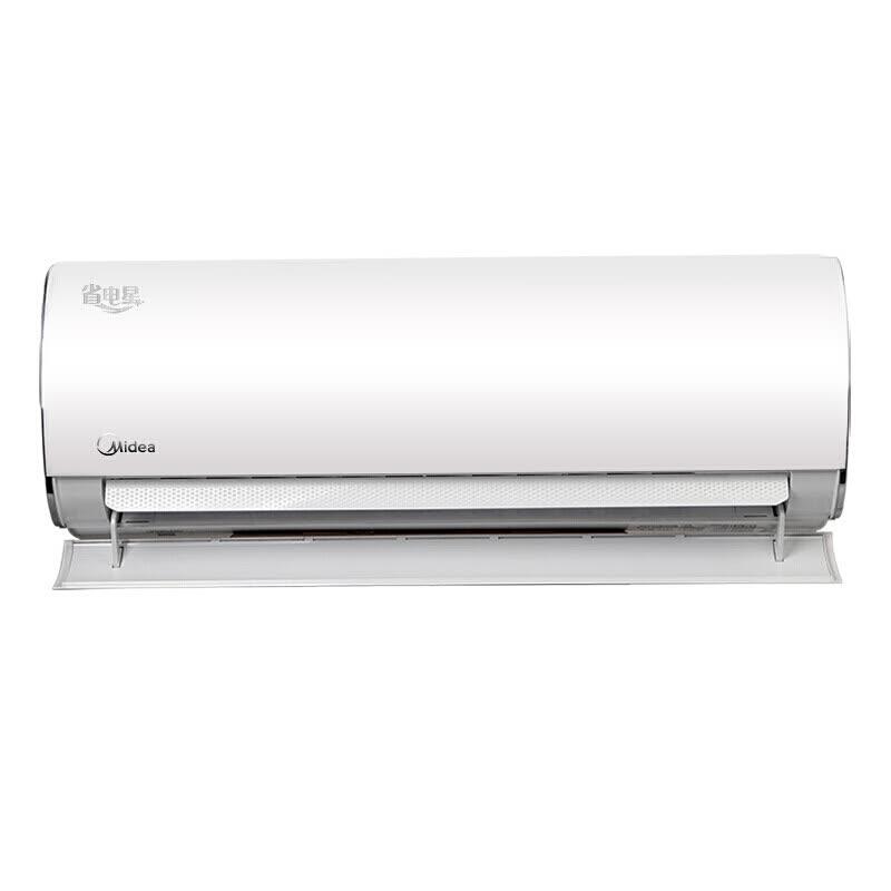 美的(Midea)正1.5匹 二级能效全直流变频 冷暖 省电星壁挂式空调 KFR-35GW/BP3DN1Y-DA200(B2)E