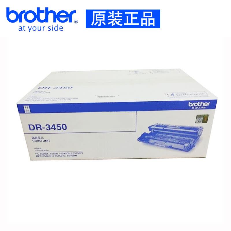 兄弟(brother)DR-3450 原装硒鼓 (适用于:MFC-8535DN / MFC-8530DN / HL-5595DN)