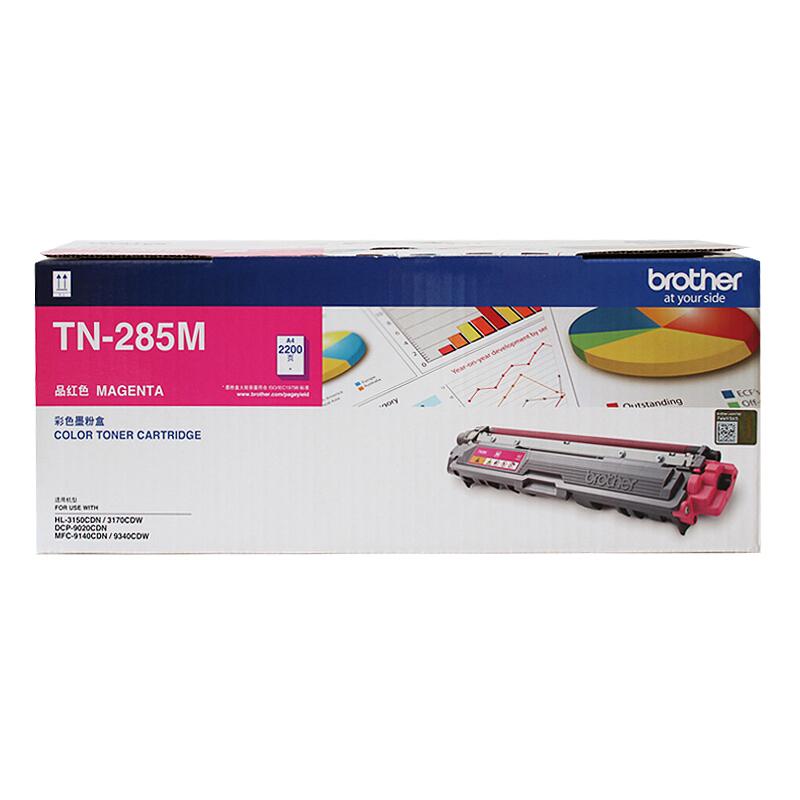 兄弟(brother)TN-285M原装红色粉盒(适用于:HL-3170CDW / HL-3150CDN / MFC-9140CDN / DCP-9020CDN / MFC-9340CDW)