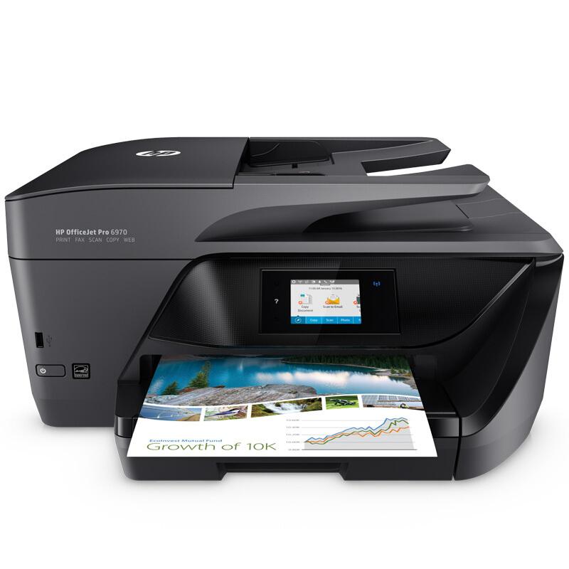 惠普(HP)OfficeJet Pro 6970  多功能一体机(打印、复印、扫描、传真)