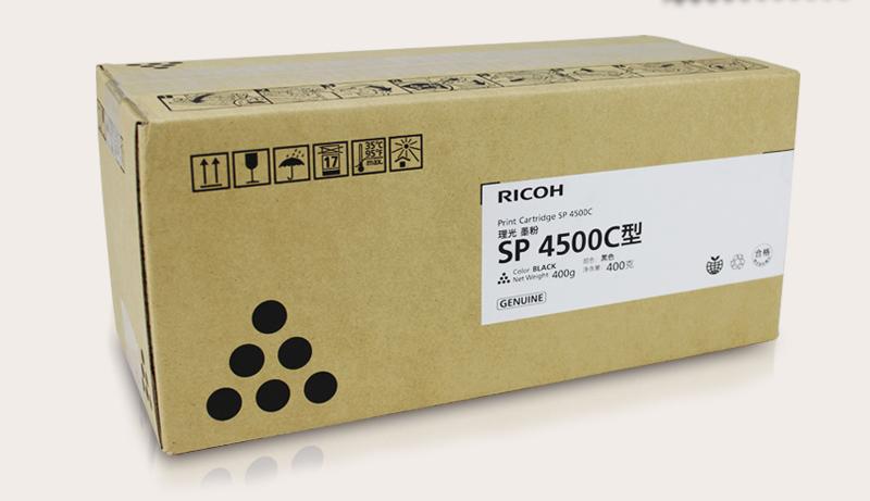理光(Ricoh)SP 4500LC型 黑色墨粉盒(适用于:SP 3600DN/3610SF/4510DN/4510SF机型)