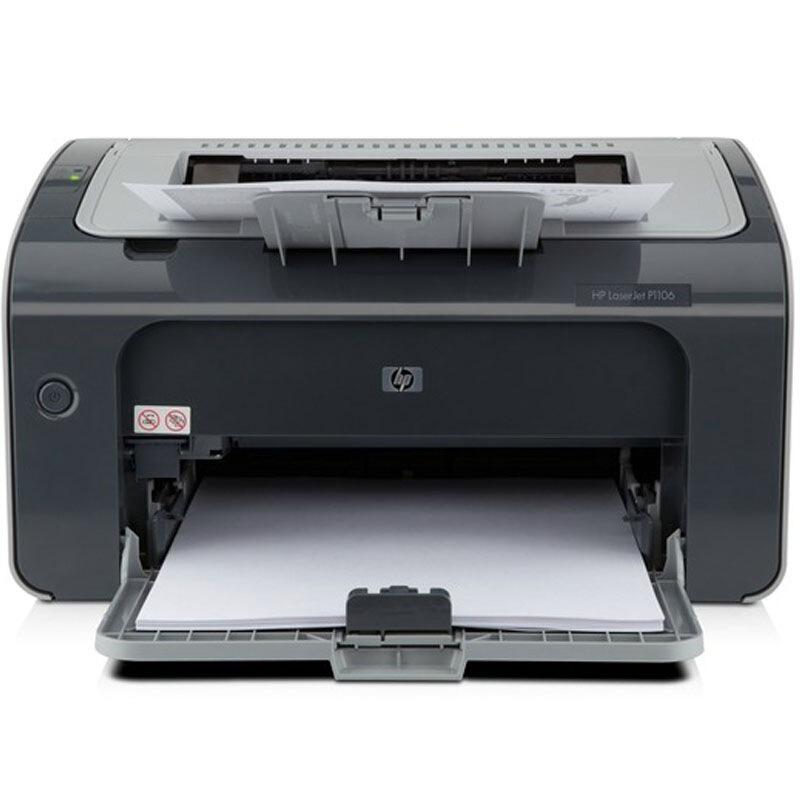 惠普(HP) LaserJet P1106 黑白激光打印机 A4打印 USB打印 小型商用打印