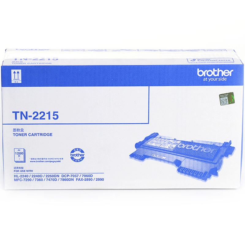 兄弟(brother)TN-2215 黑色墨粉盒(适用机型:HL-2240 / HL-2250DN / HL-2240D / FAX-2990)