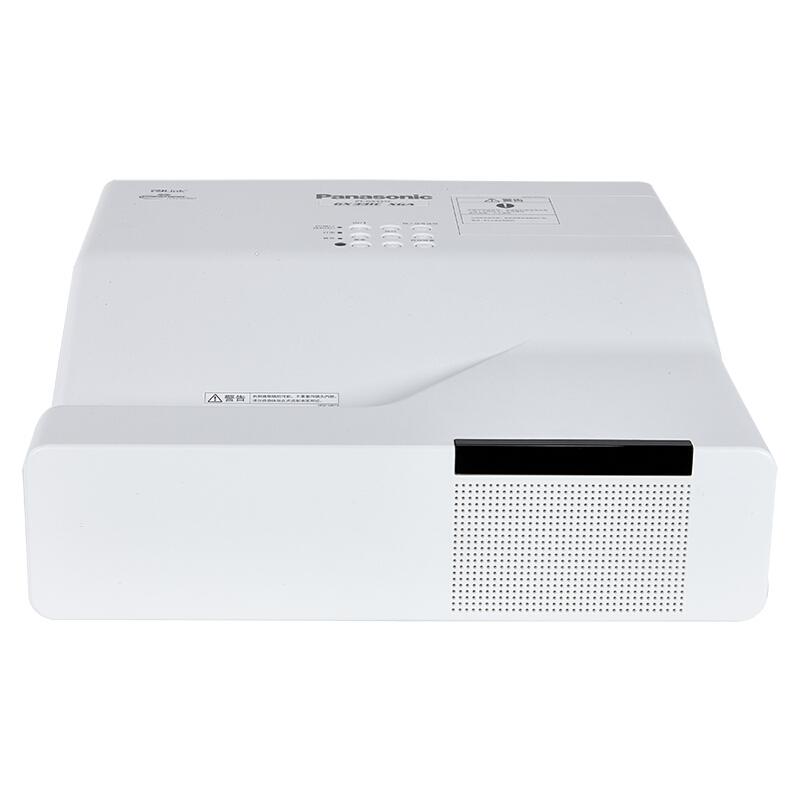 松下(Panasonic)PT-GX331C 投影机 短距办公商务投影仪