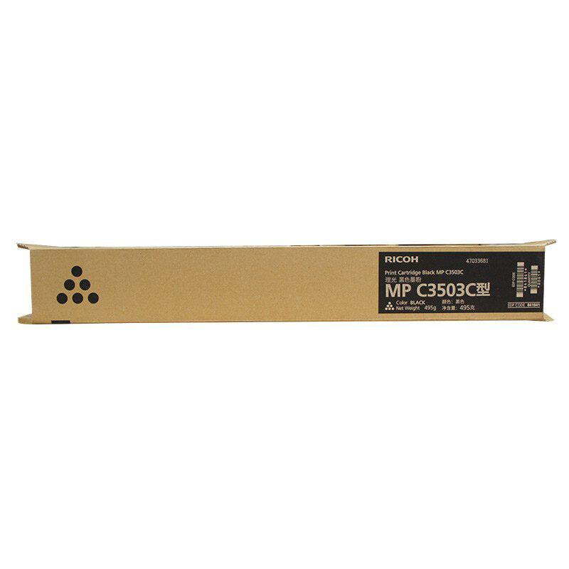 理光(Ricoh)MP C3503C型 黑色碳粉盒(适用于:MP C3003SP/C3503SP/C3004SP/C3504SP)