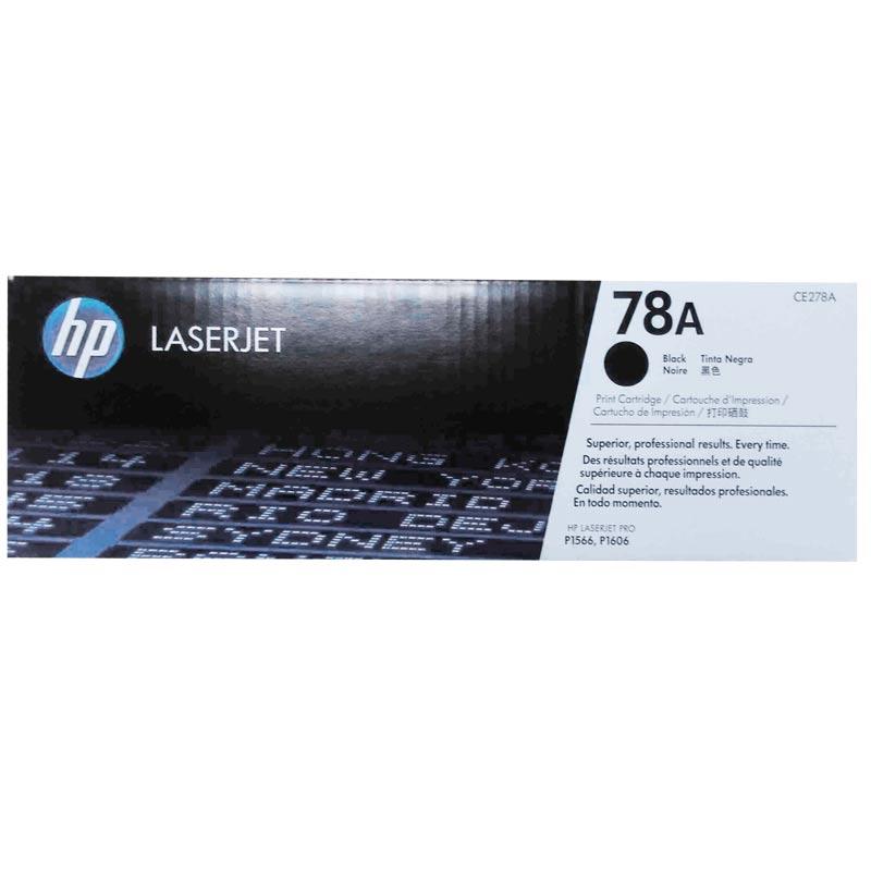 惠普(HP)CE278A 黑色硒鼓 78A (适用于:HP LaserJet Pro P1560 P1600 M1536dnf)