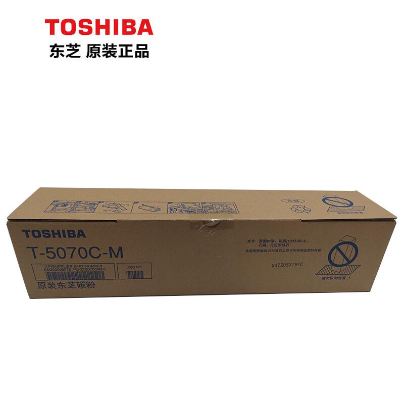东芝(TOSHIBA) T-5070C-M墨粉盒(碳粉) T-5070C-M-12K(适用于:257/357/457/507)
