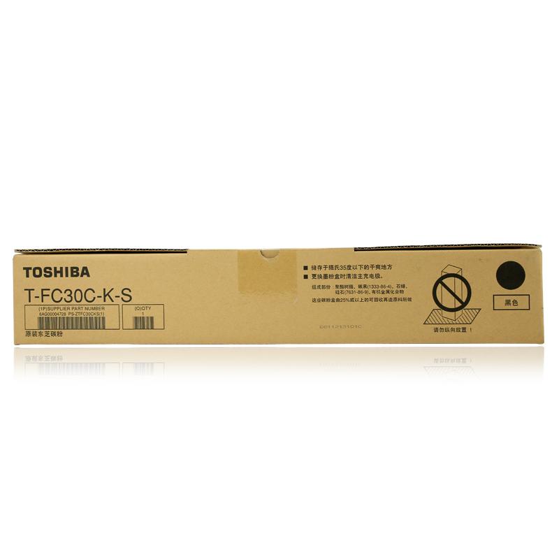 东芝(TOSHIBA)T-FC30C-K-S 墨粉盒(碳粉)(适用于:2051;2550;2551;2050)