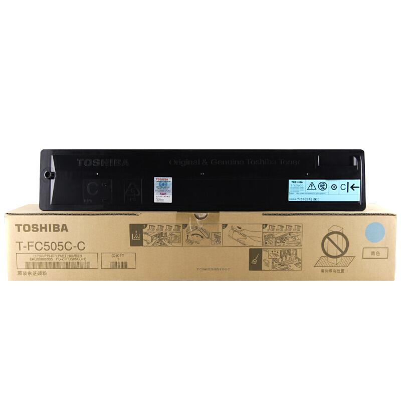 东芝(TOSHIBA) T-FC505C-C  原装墨粉盒(碳粉) (适用于:2000 2500 2505 3005AC)