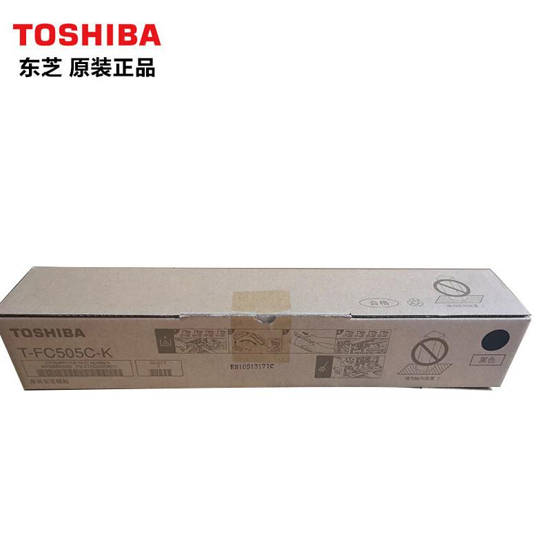东芝(TOSHIBA) T-FC505C-K 原装墨粉盒(碳粉) (适用于:2000 2500 2505 3005AC)