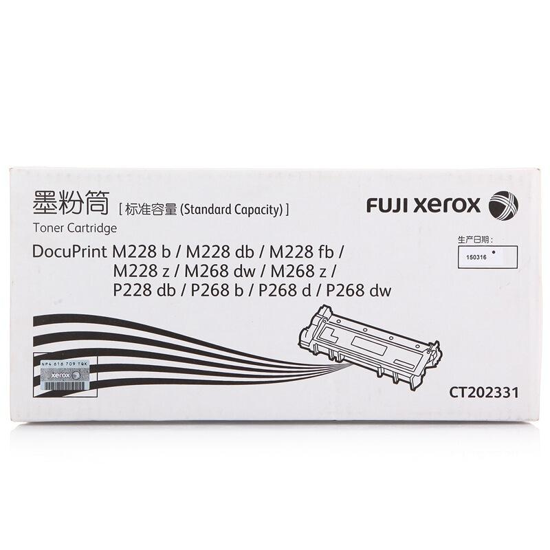 富士施乐(Fuji Xerox) CT202331 原装粉盒墨粉盒 (适用于:M228z;M268dw;P228db;P268d;P268dw)