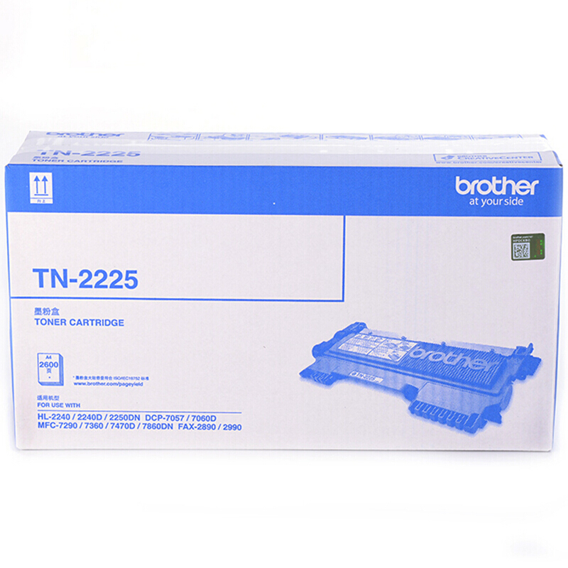 兄弟(brother)TN-2225 原装黑色粉盒 (适用于:HL-2240 / HL-2250DN / HL-2240D / FAX-2990)