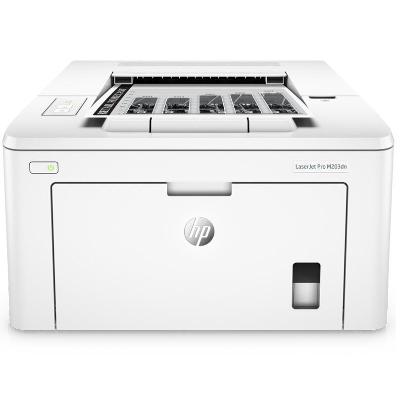 惠普(HP)LaserJet Pro M203dn 激光打印机