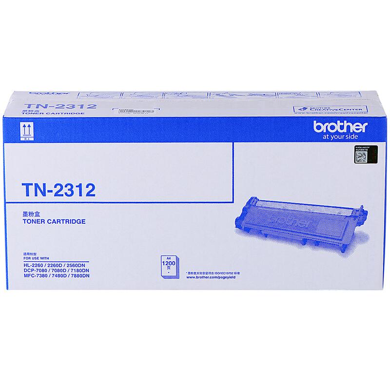 兄弟(brother)TN-2312 黑色墨粉盒 (适用于:HL-2560DN / HL-2260D / HL-2260)