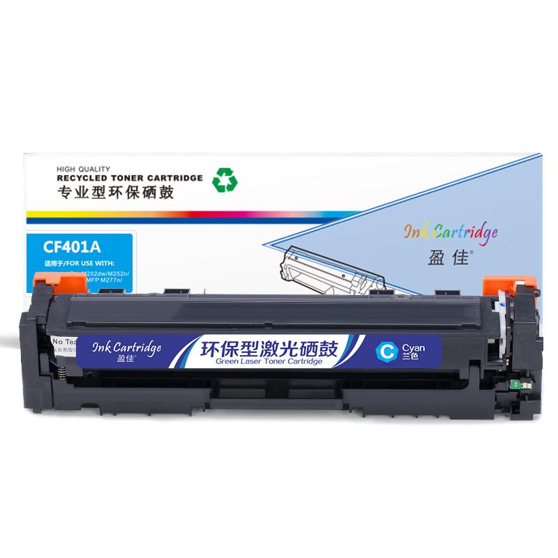 盈佳YJ CF401A(201A)蘭鼓-1.4K(帶芯片) 適用于:HP M252N/CF400A/M277DW/M252DW