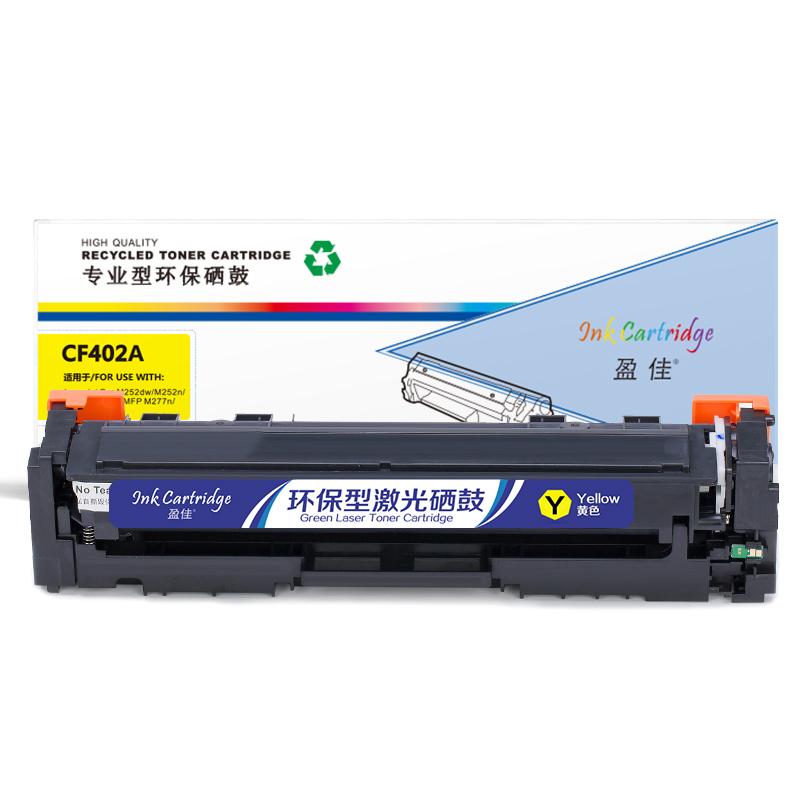盈佳YJ CF402A(201A)黄鼓-1.4K(带芯片) 适用于:HP M252N/CF400A/M277DW/M252DW