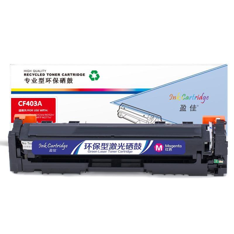盈佳YJ CF403A(201A)红鼓-1.4K(带芯片) 适用于:HP M252N/CF400A/M277DW/M252DW