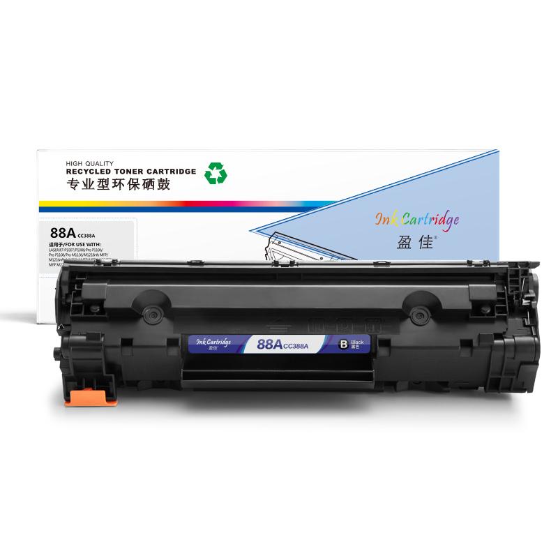 盈佳YJ CC388A黑鼓(带芯片) 适用于:HP P1007/P1008/1106/1108/1213MFP/1136MFP