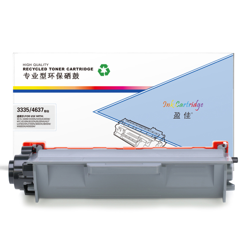 盈佳YJ TN3335/4637黑粉 適用于:HL-5440D/5450DN/5445D/6180DW/MFC-8510DN/8515DN/8520DN