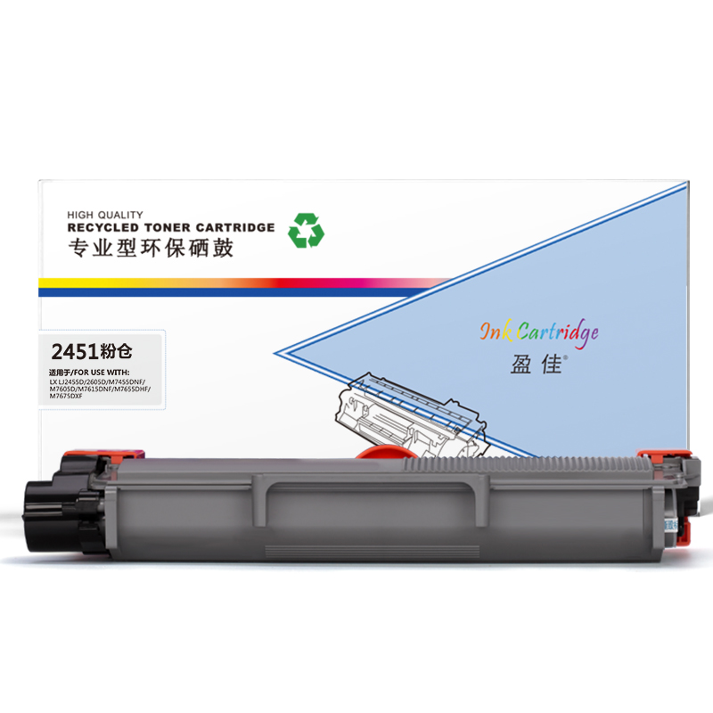 盈佳YJ LT2451H/2605黑粉 適用于:2451/2605D/2655DN/7605D/7615DNA/7455DNF/7655DHF/7675DXF