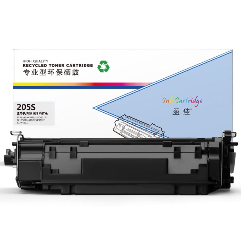 盈佳YJ SX-205S黑鼓(带芯片) 适用于: ML-3310D/3310ND/3710D/3710ND 多功能一体机:三星 4833HD/5637HR