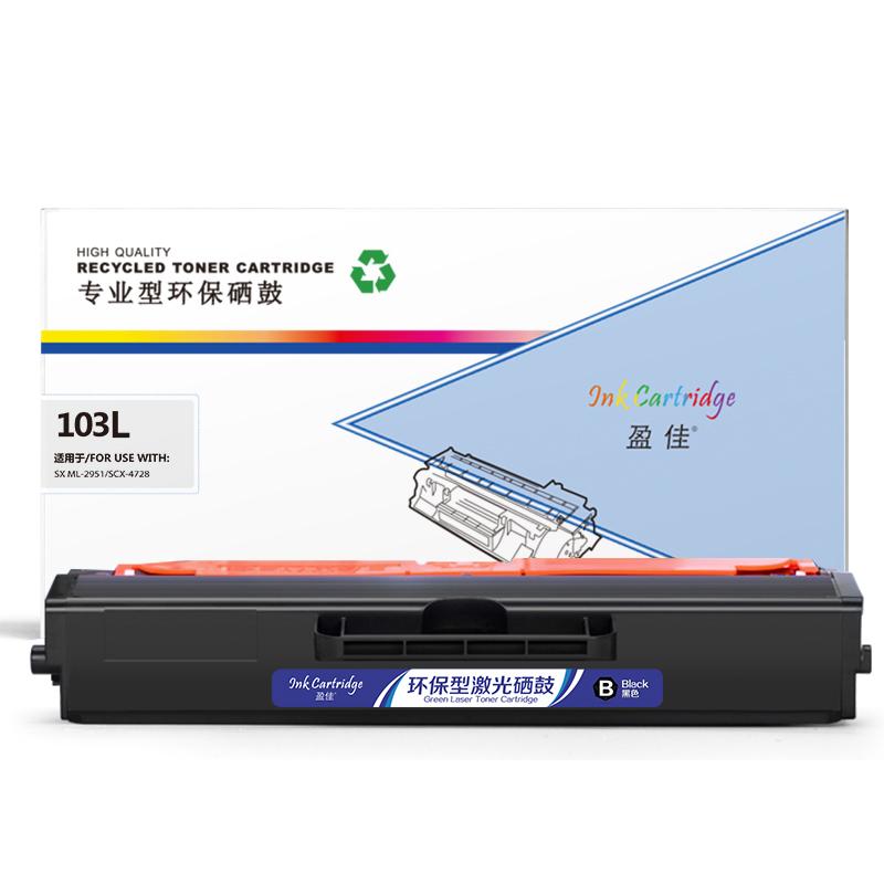 盈佳YJ SX-103L黑鼓(帶芯片) 適用于:ML-2951/2956ND SCX-4728/4729