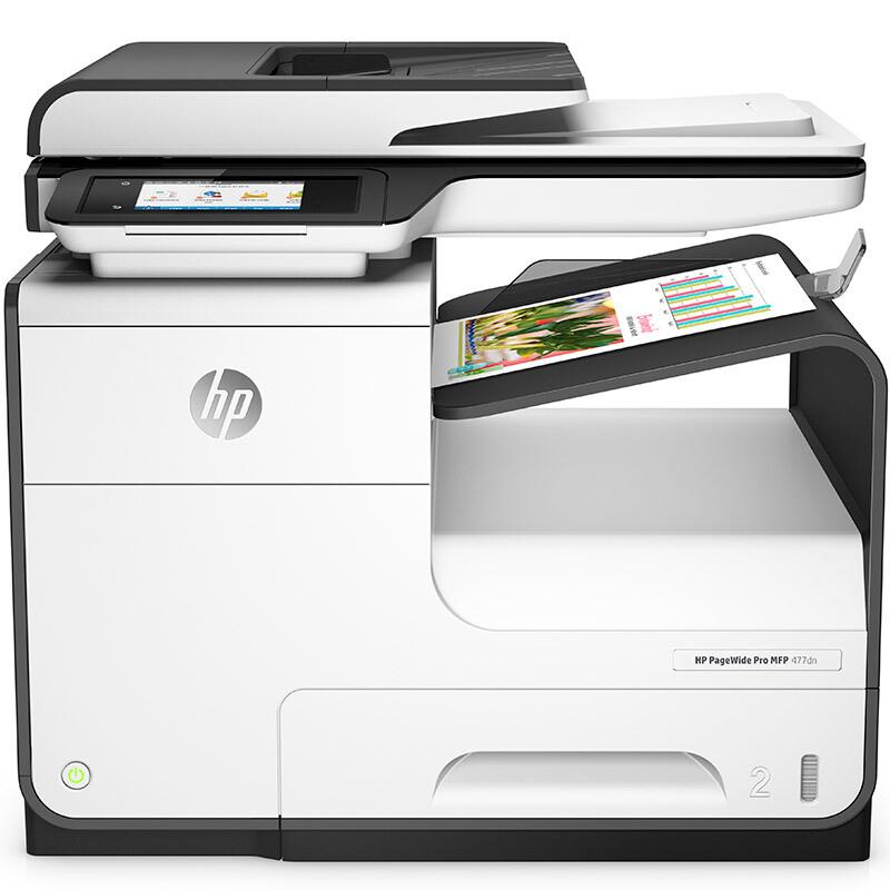 惠普(HP)PageWide Pro 477dn 頁寬秒速級多功能一體機 ( 打印 傳真 掃描 復印) 一年延保