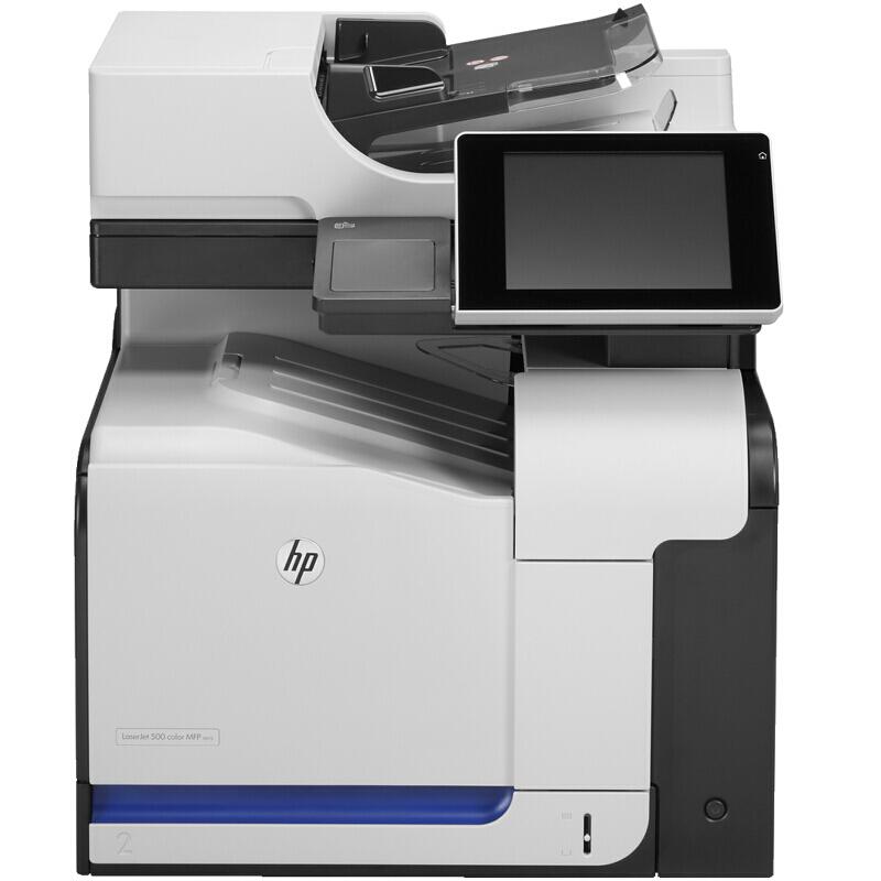 惠普(HP) LaserJet Pro 500 color MFP M570dw 工作组级彩色数码多功能一体机 (打印 复印 扫描 传真)