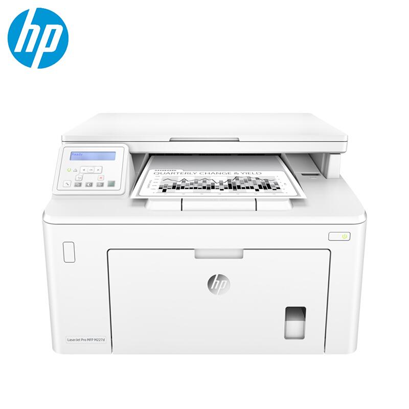惠普(HP) LASERJET PRO MFP M227D 多功能一体机(打印、复印、扫描)