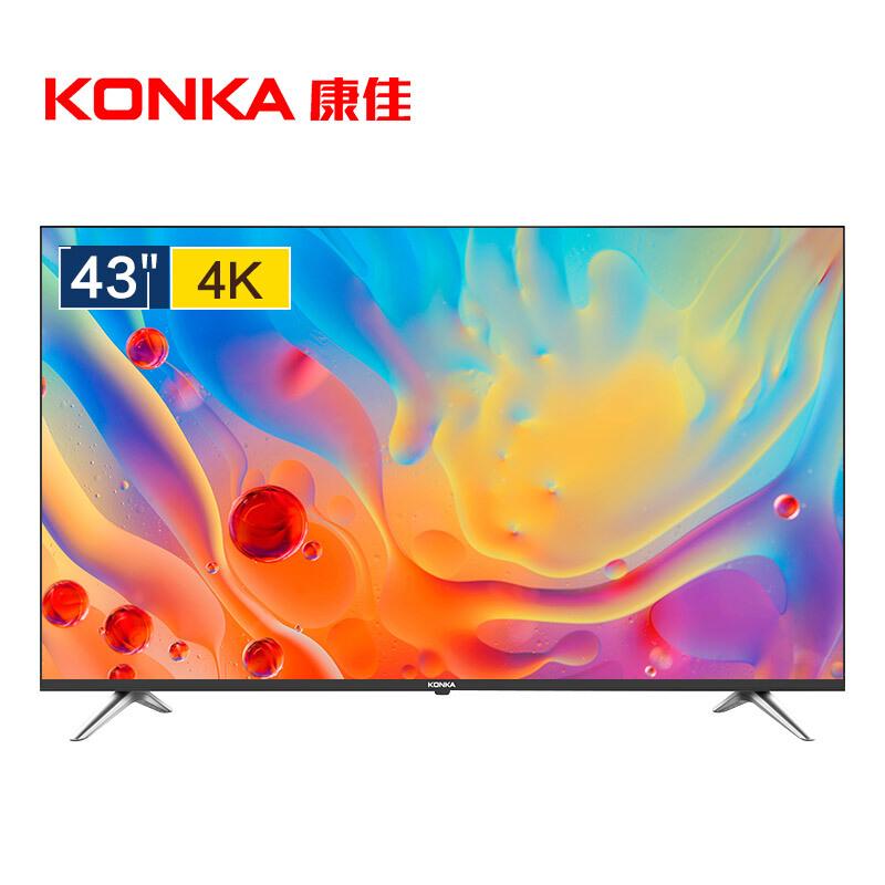 康佳(KONKA)A43U 43英寸64位10核4KHDR超高清安卓智能平板液晶电视
