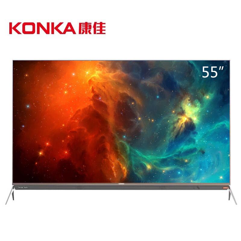 康佳(KONKA)LED55R1 55英寸LED超高清4K网络智能液晶平板电视机