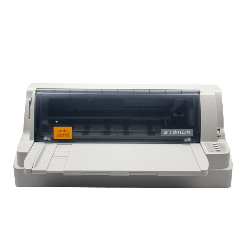 富士通(Fujitsu)DPK800针式打印机