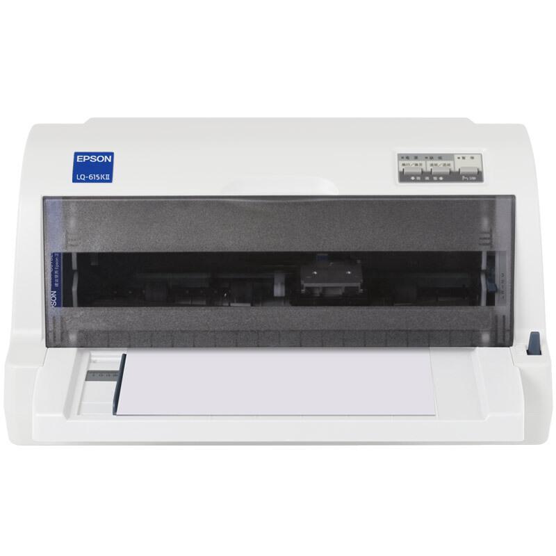 爱普生(EPSON)LQ-615KII 针式打印机 (82列)