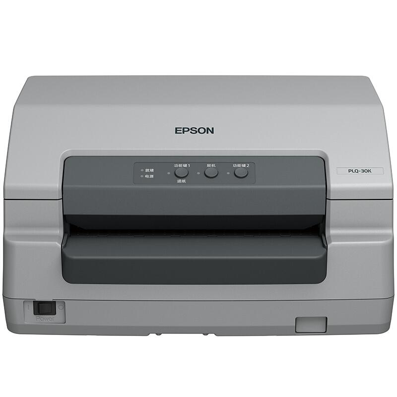 爱普生(EPSON)PLQ-30K存折、证卡打印机