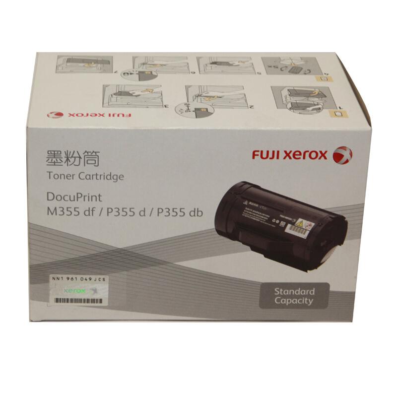 富士施乐(Fuji Xerox)CT201939 标准容量墨粉盒 (适用于:DocuPrint M355df/P355d/P355db/P368d)