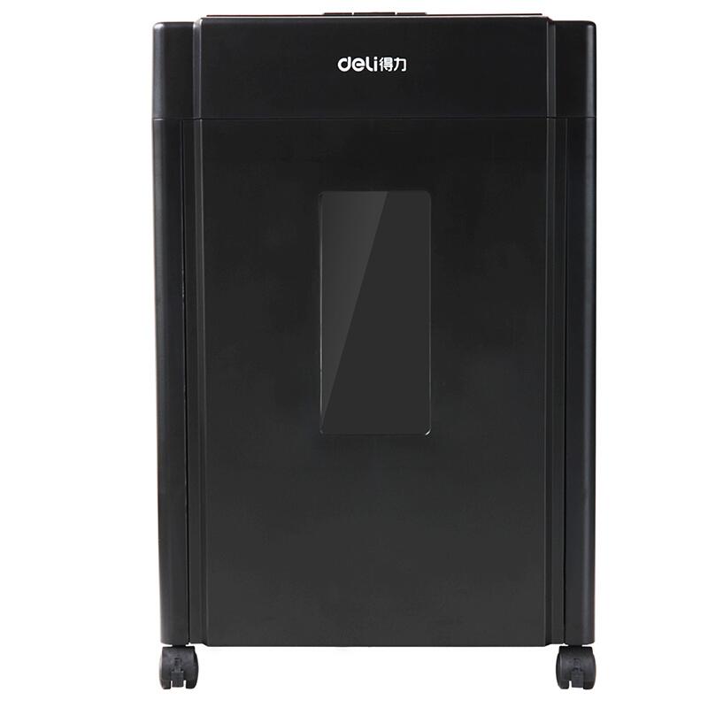 得力(deli) 9904 大功率高保密性碎纸机 大容量 可碎光盘卡片