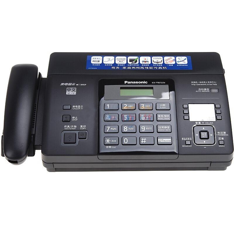 松下(Panasonic)KX-FT872CN 热敏传真机(黑色)