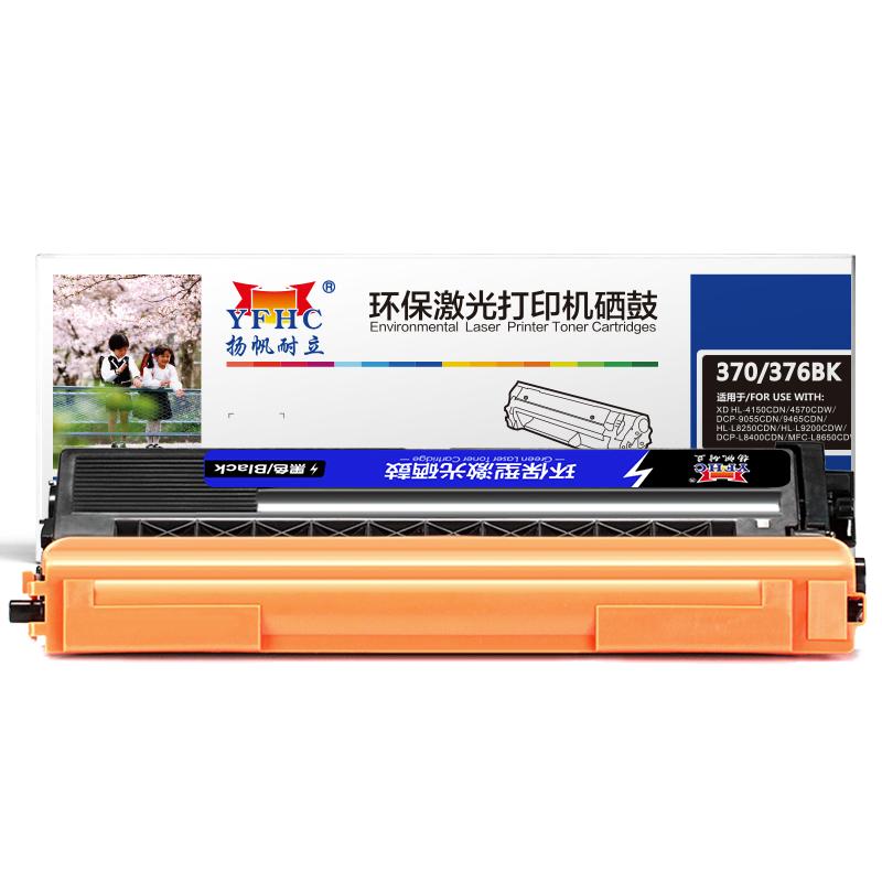 扬帆耐立YFHC TN370/376黑粉 适用于:兄弟HL-4150CDN/HL-4570CDW/DCP-9055CDN/MFC-9465CDN