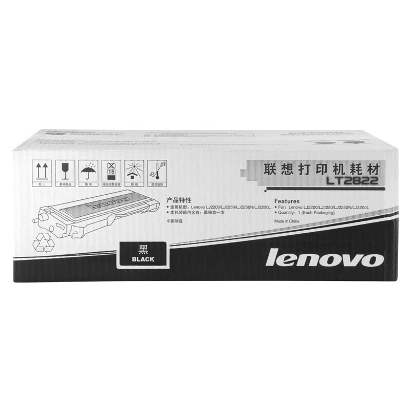 联想(Lenovo)LT2822黑粉(适用于:LJ2200;LJ2200L;LJ2250;LJ2250N)