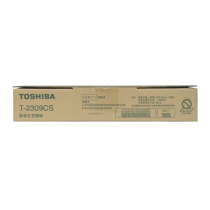 东芝(TOSHIBA)T-2309CS原装碳粉(墨粉)T-2309CS-6K(适用于:e-STUDIO2303A/2303AM/2803AM/2309A/2809A)