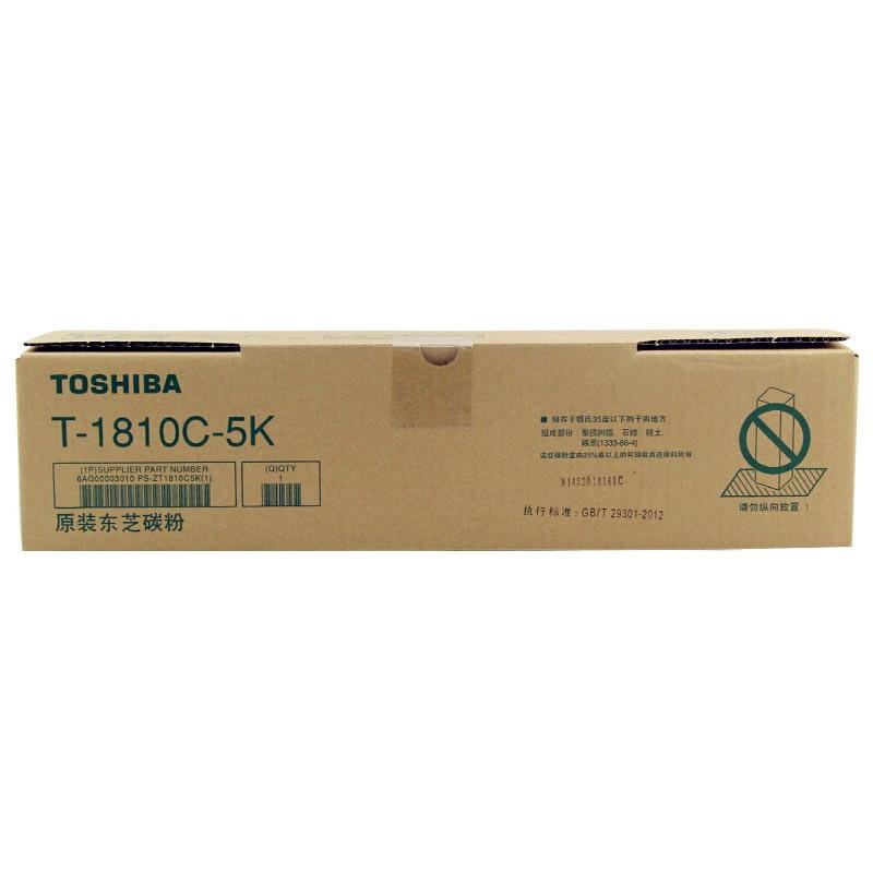 东芝(TOSHIBA)PS-ZT1810C原装碳粉盒墨粉盒 (适用于:181/211/242) T-1810C-5K