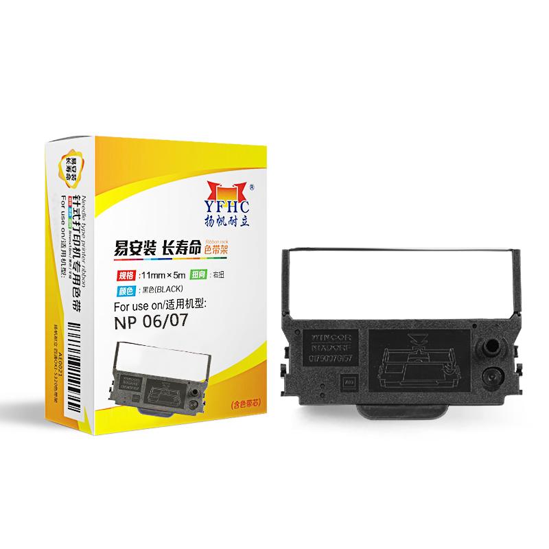 扬帆耐立YFHC 西门子NP06色带架/ 单支装 适用于:西门子 NP06/07/2550/ND06/2250/1500
