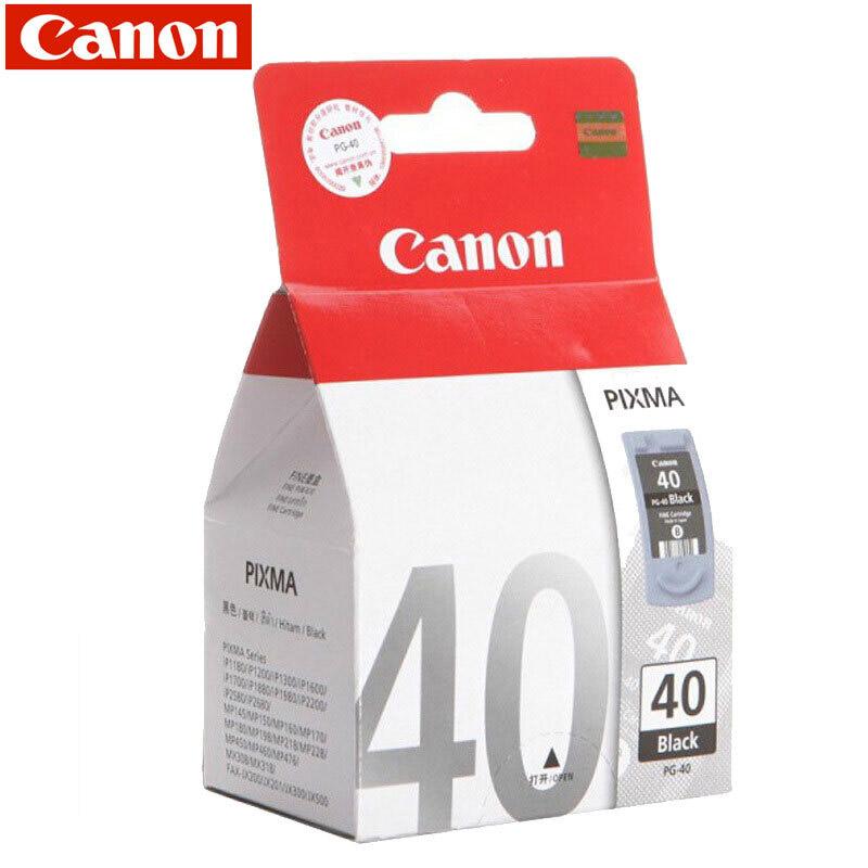 佳能(Canon)PG40黑色墨盒(适用于:IP1180 1980 MX308 318 MP198)