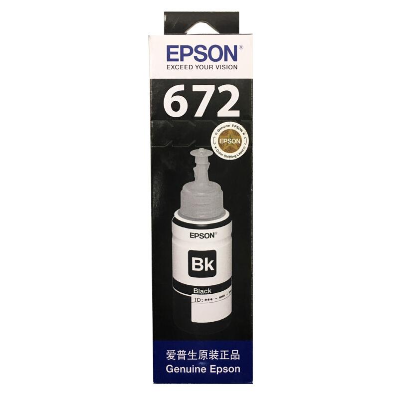 爱普生(EPSON)T6721(C13T672180)黑色墨水瓶 (适用于L101;L111;L130;L201;L211;L220;L301;L310;L313:)
